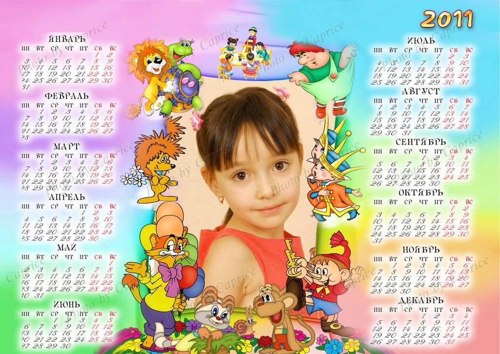 kalendari-1