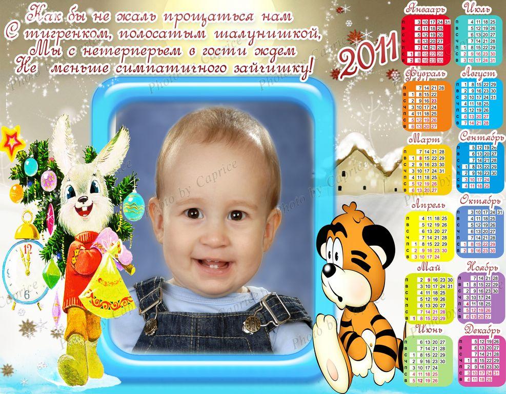 kalendari-10