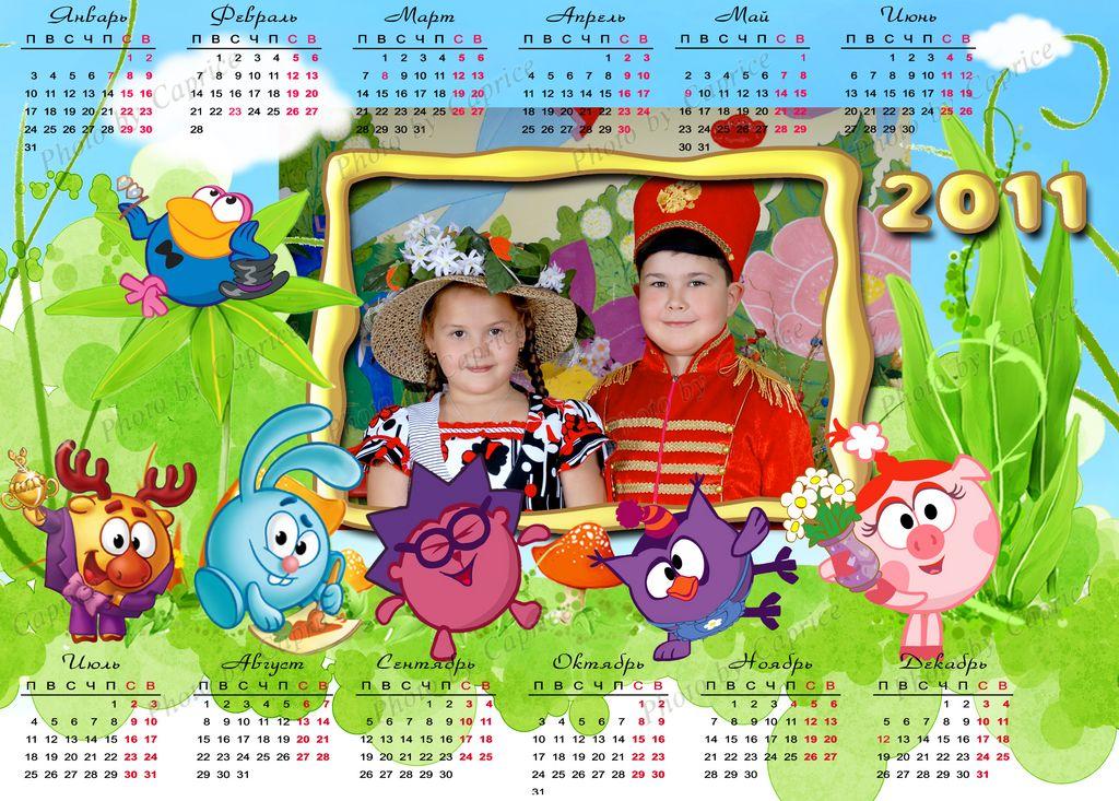 kalendari-9