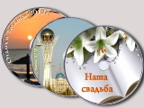 print-dvd-1600x1200