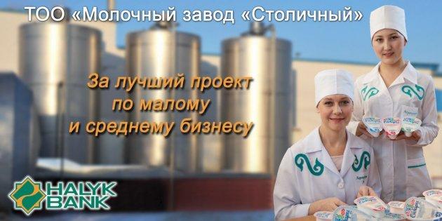 mol-zavod