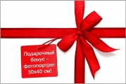 giftcard-2-in-site
