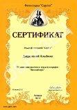 sertif-fotoshkola